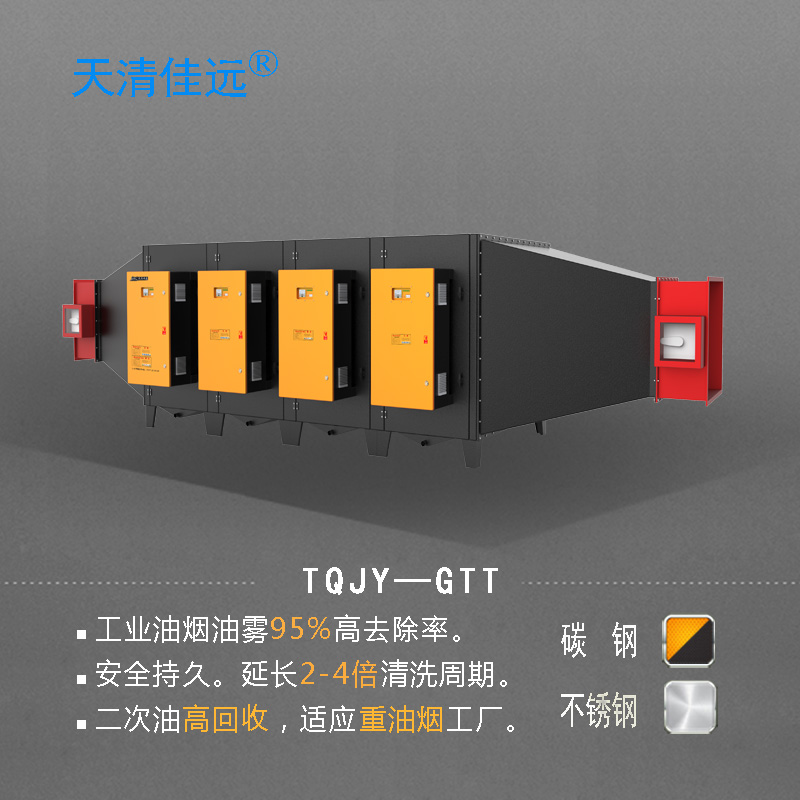 /products/qitafeiqichulishebei/2017/1222/67.html